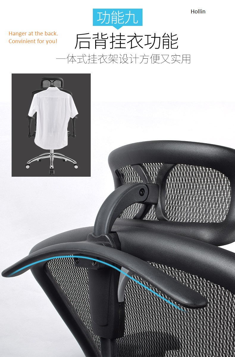 office chair with colth hanger