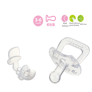 A0153 Round Head Baby Silicone Pacifier