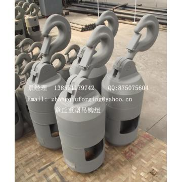 25T Auxiliary hook group for Tadano crane