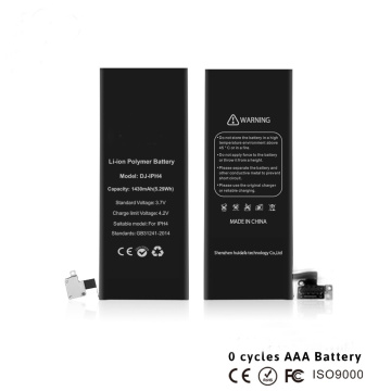 iphone battery for apple iphone 4 4g battery