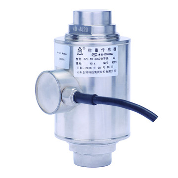 CZL-YB-××SC-EX Column Load Cell