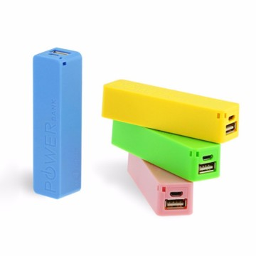 power bank 2200mah with keychain for christmas gifts