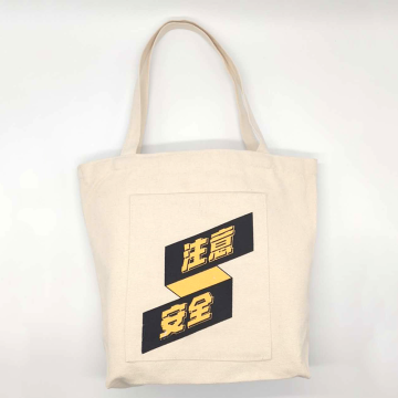custom printed canvas bag