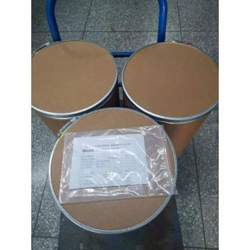 High quality uridine monophosphate/Uridine with best price  58-96-8 99% Impurity