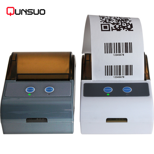 RS232 Bluetooth 58mm thermal receipt printer