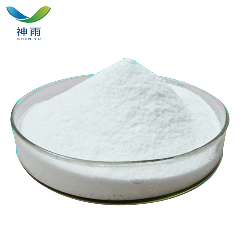 Carboxymethyl cellulose price with cas 9004-32-4