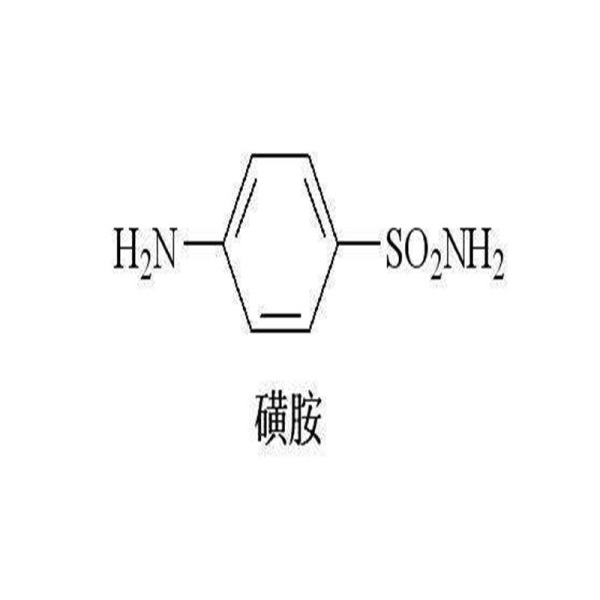 Sulfanilamide with CAS 63-74-1