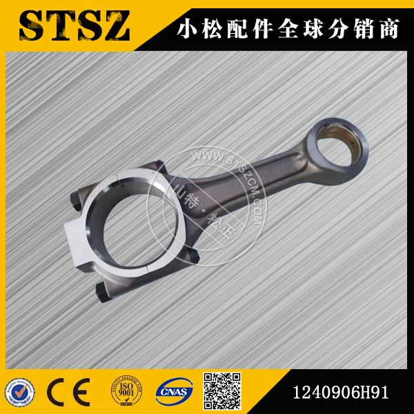 Pc360 7 Connecting Rod 1240906h91