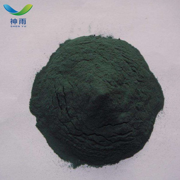 Industry Grade Chromic Sulfate With Good Price