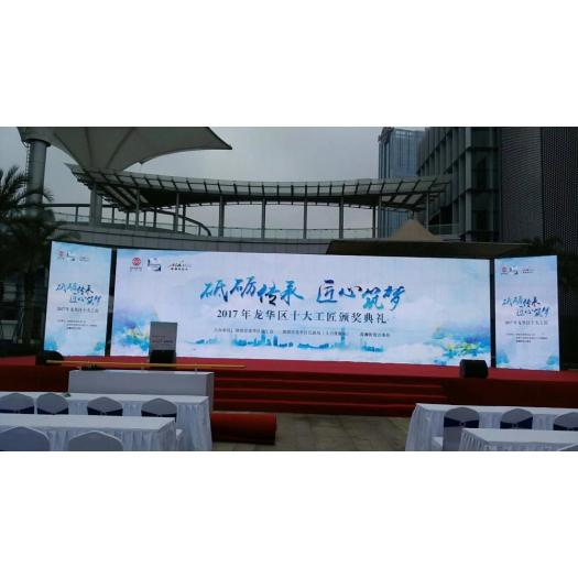 Outdoor Mobile LED Display with 500X500mm cabinet