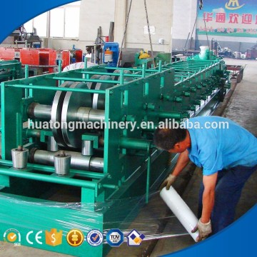 China suppliers 2mm thickness c and z purlin machine