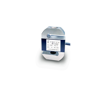 T-BS S-Beam Load Cell