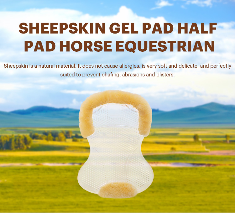 Large Gel Pad with Merino Sheepskin