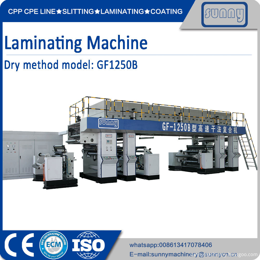 LAMINATING-MACHINE-GF1250B