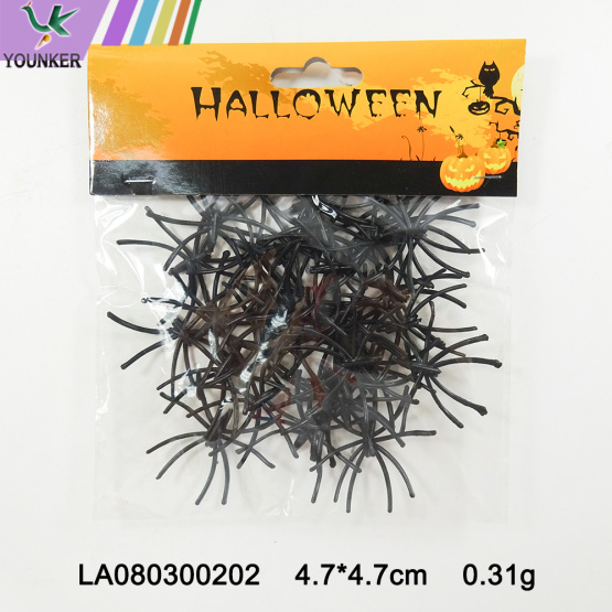 Halloween scare toy spiders