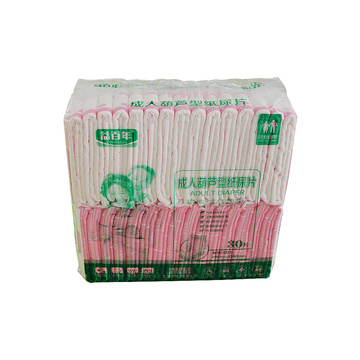 Disposable Diaper Inserts Pads for Overnight