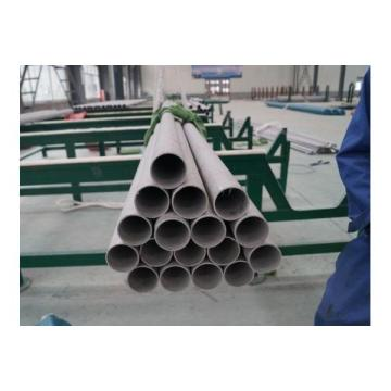 Duplex Stainless Steel 2507 Seamless Pipe