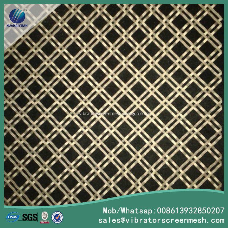 Woven Wire Decoration Mesh