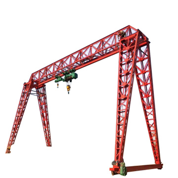 Motorized 5Ton MH Model Single Girder Gantry Crane