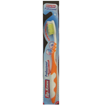 Good Quality Toothbrush with tongue cleaner