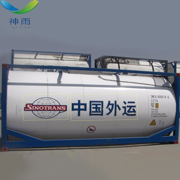 2-Ethoxyethanol with high quality cas 110-80-5