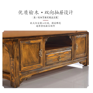 Classical Design Solid Wood Beauty Salon Massage Bed