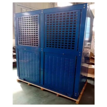 Floor standing FNV Type cooled condenser price