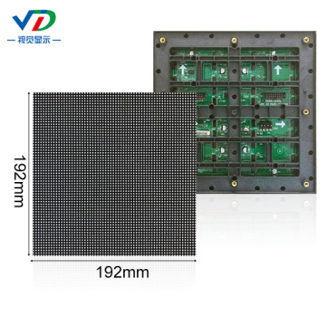 PH6 Outdoor Fixed LED Display