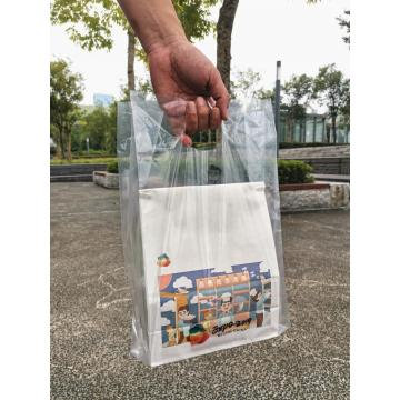 Bio-degradable  Bioplastic Promotional Plastic Bags