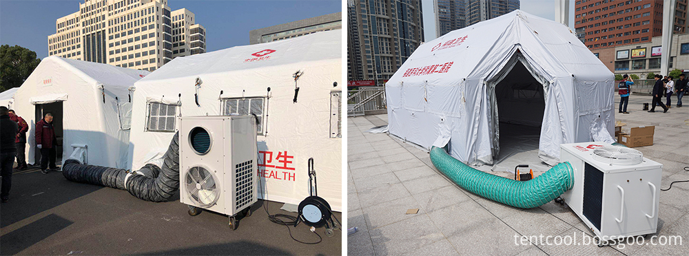 Field Medical Air Conditioner