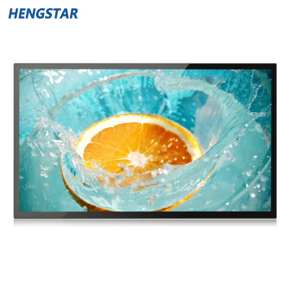 18.5 Inch Multimedia Full HD Industrial Monitor