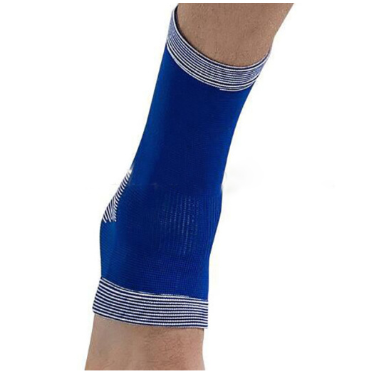 Elastic Compression Ankle Support