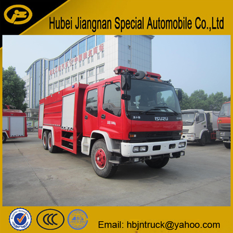 Isuzu Fire Fighting Vehicle