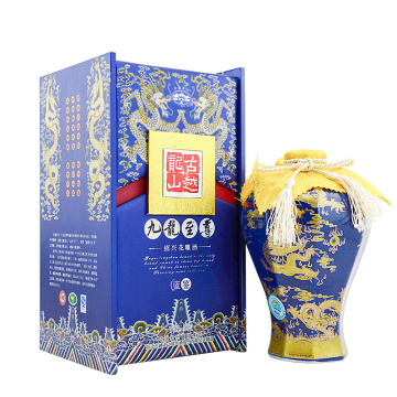 Nine Dragon  gift package Hua Diao