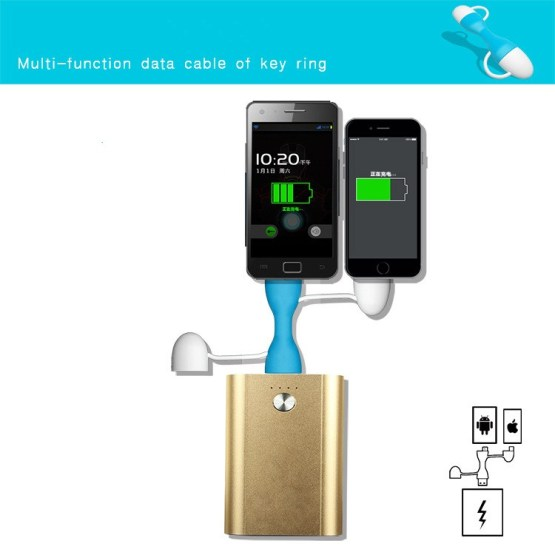 Multi-Function data cable of key ring