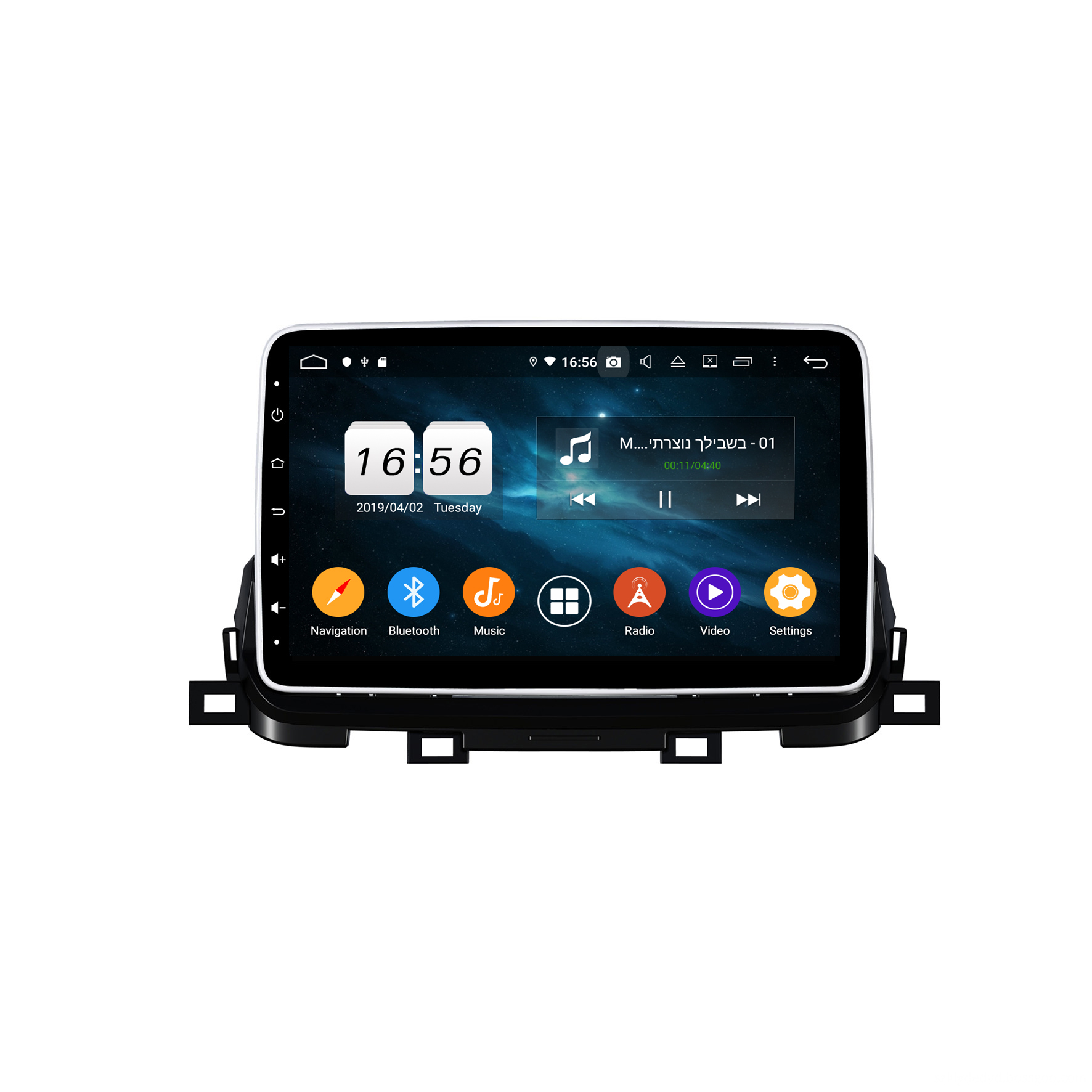 car navigation for Kia Sportage 2018-2019