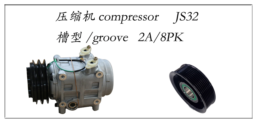 transport refrigeration system cooling unit