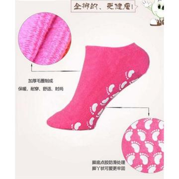 Natural Cotton Anti-skidding Ankle Socks