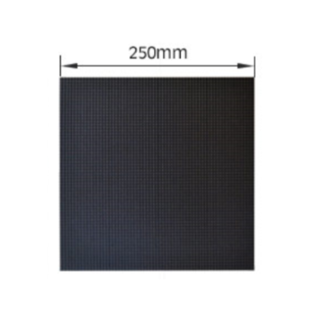Indoor LED Display Module with 250x250mm