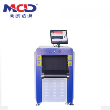 Anode voltage 80Kv X-ray baggage scanner