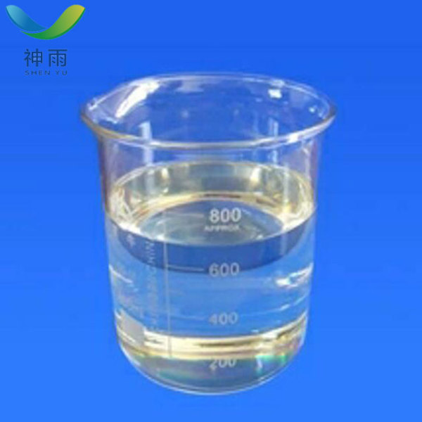 2-Methyl-1-propanol price cas 78-83-1