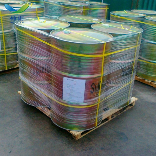Chemical Material Sulfolane Price with CAS 126-33-0