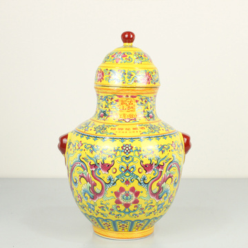 Hua Diao wine aged porcelain bottle