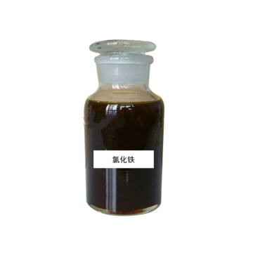 High Quality Ferric Chloride