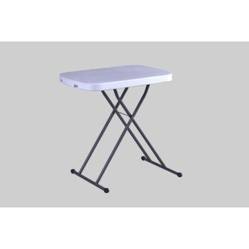 66cm Retangle Height Adjustable Folding Table