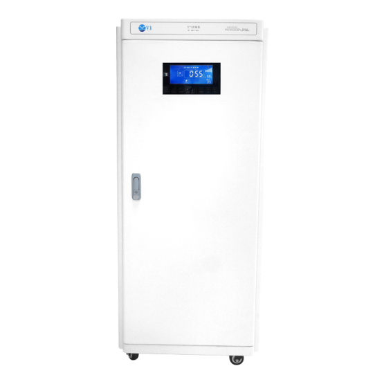 hepa air cleaner sterilizer machine room air purifier