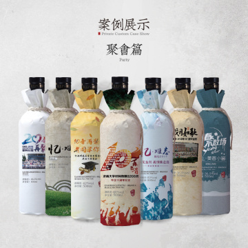 Chinese Baijiu For Party