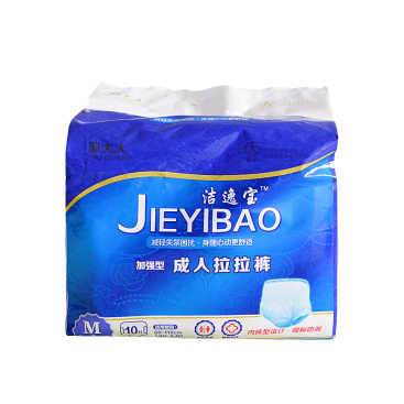 ADL adult diapers heavy absorbency overnight
