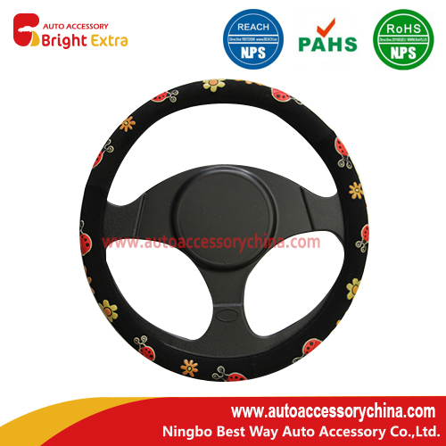 Cute Girly Steering Wheel Cover