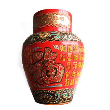 Gu Yue Long Shan Craft Relief Wine
